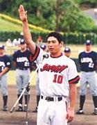 第30回 日米大学野球選手権記念...